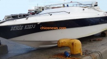 Three migrants got injured after Greek coast guard gunshots, east of Chios Isl. (Gr)